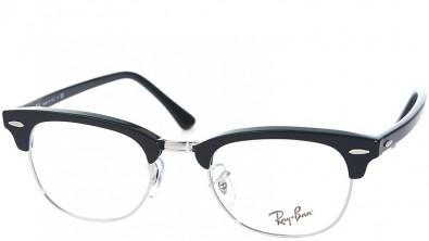 Ray Ban RX 5154 2012 in Schwarz